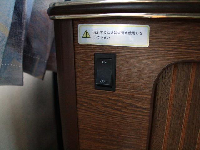 トイファクトリー ティピー 2段ベッド サブバッテリー(13枚目)
