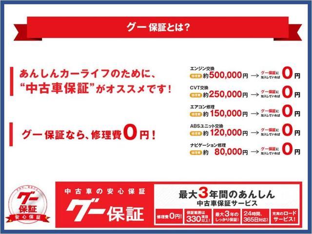 「ホンダ」「NSX」「クーペ」「広島県」の中古車52
