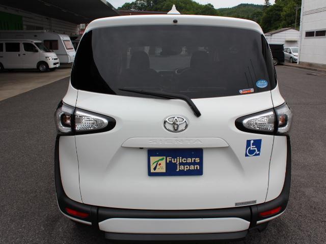 1.5XVパッケージ ウェルキャブ車いす仕様I2ndシート無 福祉車両 ウェルキャブ 折り畳みスロープ 車椅子電動固定装置 車椅子乗車時隣の介助席使用できます トヨタセーフティセンス搭載 衝突軽減ブレーキ オートハイビーム 斜線逸脱防止 ニールダウン装置 4名乗(24枚目)