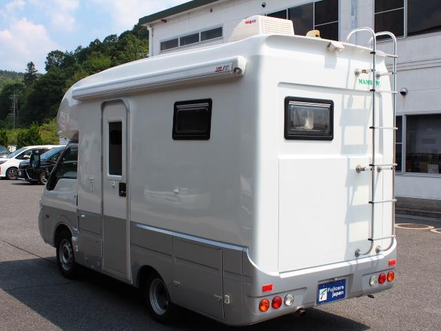 「マツダ」「ボンゴトラック」「トラック」「広島県」の中古車45