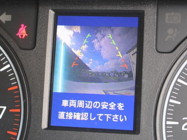 「日産」「NV350キャラバン」「その他」「広島県」の中古車16