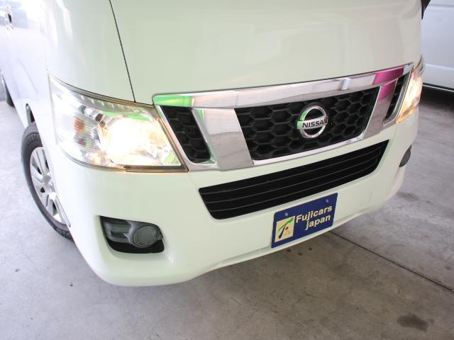 「日産」「NV350キャラバン」「その他」「広島県」の中古車27