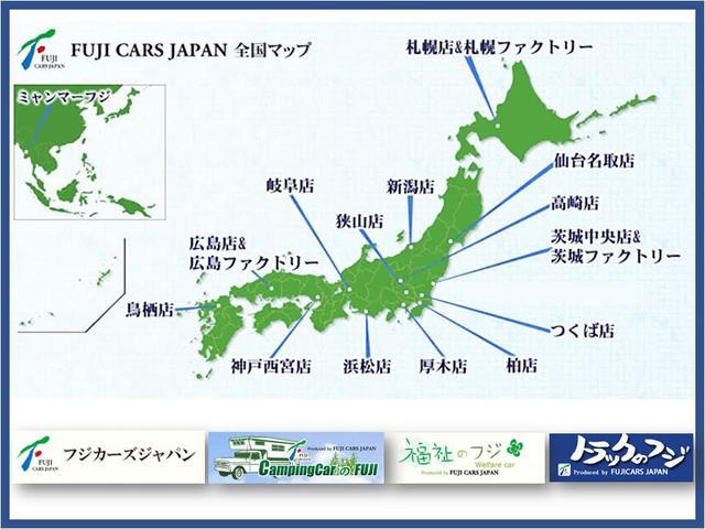 「日産」「NV350キャラバン」「その他」「広島県」の中古車57