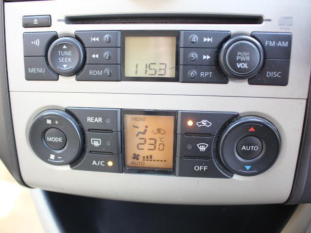 「日産」「セレナ」「ミニバン・ワンボックス」「広島県」の中古車35