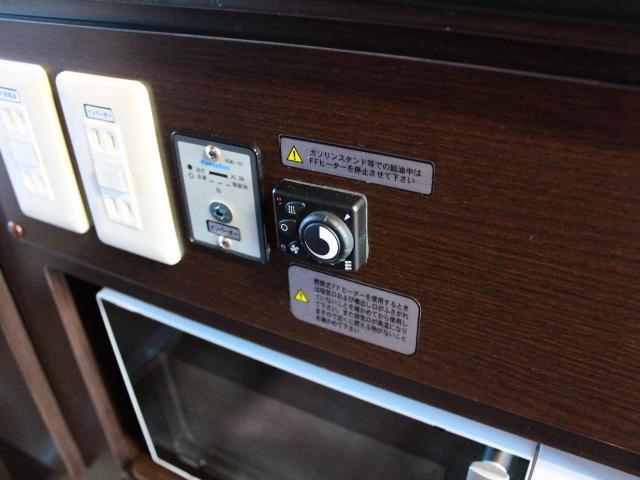 「トヨタ」「コースター」「その他」「広島県」の中古車24