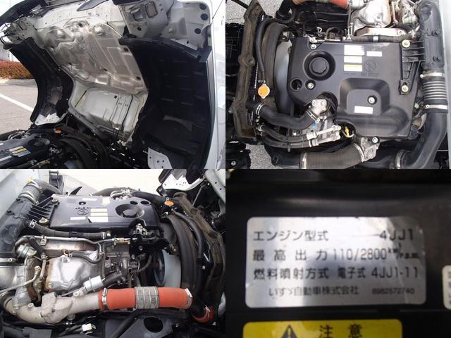 強化ダンプ 積載2000Kg 3方開き 新明和製 インタークーラーターボ NOX適合HSA(坂道後退防止補助)格納ミラー純正フォグランプ付き ETCキーレス(11枚目)