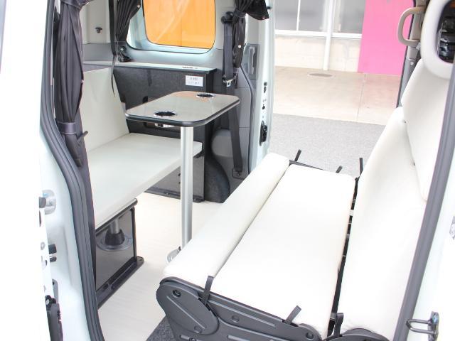 「日産」「NV200バネットバン」「ミニバン・ワンボックス」「広島県」の中古車4