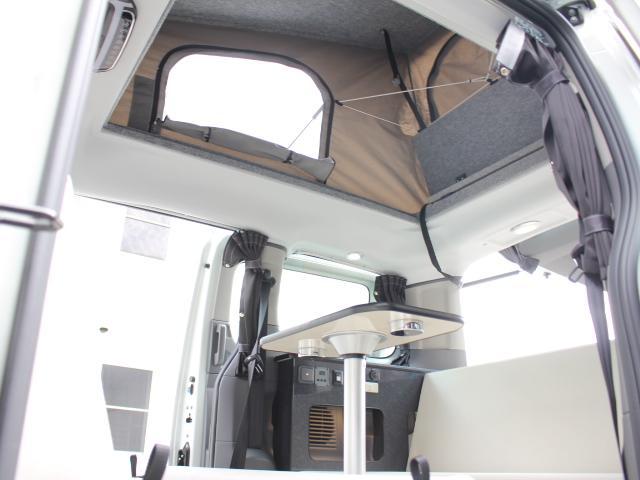 「日産」「NV200バネットバン」「ミニバン・ワンボックス」「広島県」の中古車8