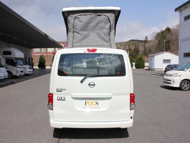 「日産」「NV200バネットバン」「ミニバン・ワンボックス」「広島県」の中古車25