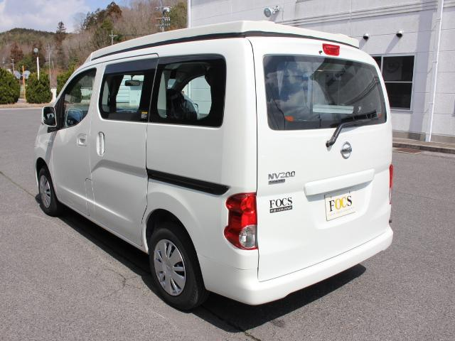 「日産」「NV200バネットバン」「ミニバン・ワンボックス」「広島県」の中古車34