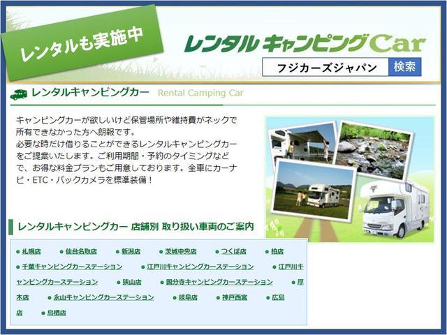 「トヨタ」「ハイエース」「その他」「新潟県」の中古車53