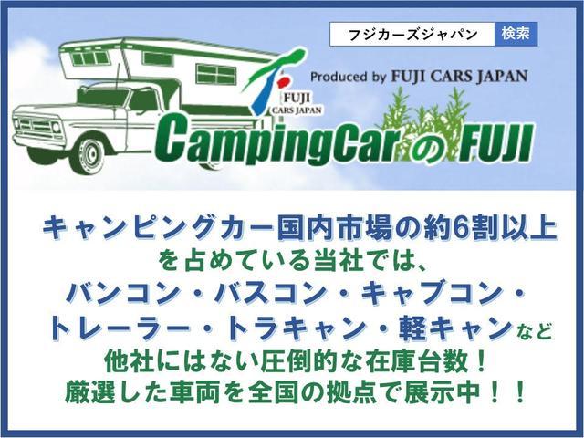 「トヨタ」「ハイエース」「その他」「新潟県」の中古車59