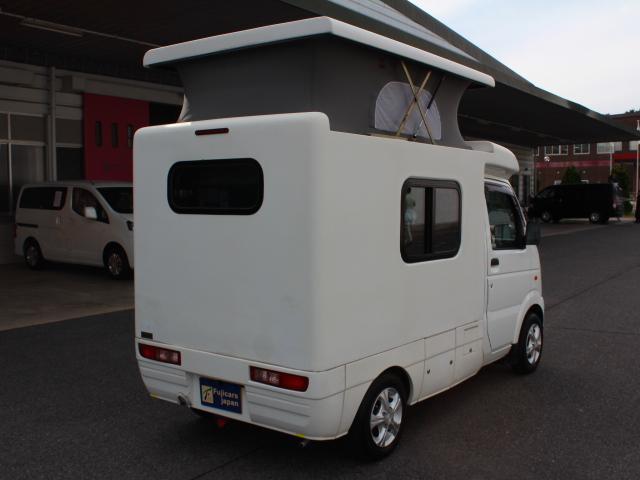 「マツダ」「スクラムトラック」「トラック」「広島県」の中古車2