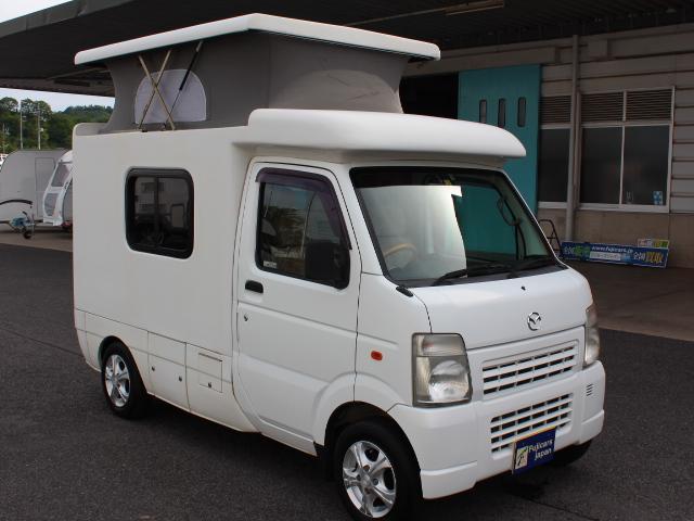 「マツダ」「スクラムトラック」「トラック」「広島県」の中古車18