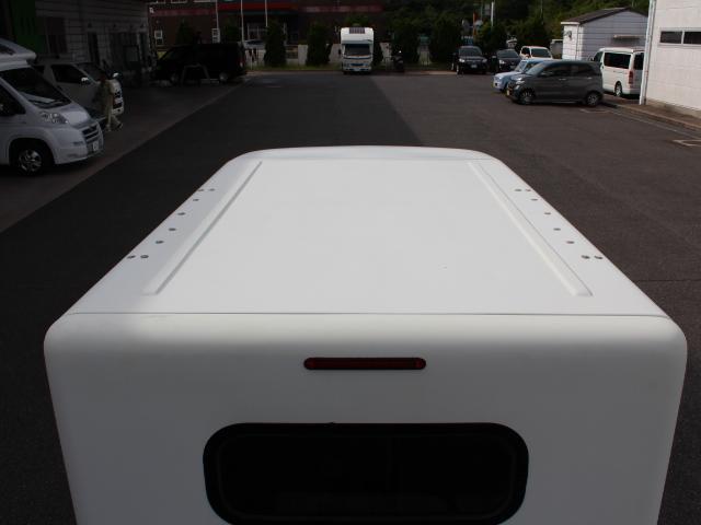 「マツダ」「スクラムトラック」「トラック」「広島県」の中古車40