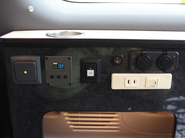「日産」「NV200バネットバン」「ミニバン・ワンボックス」「広島県」の中古車9
