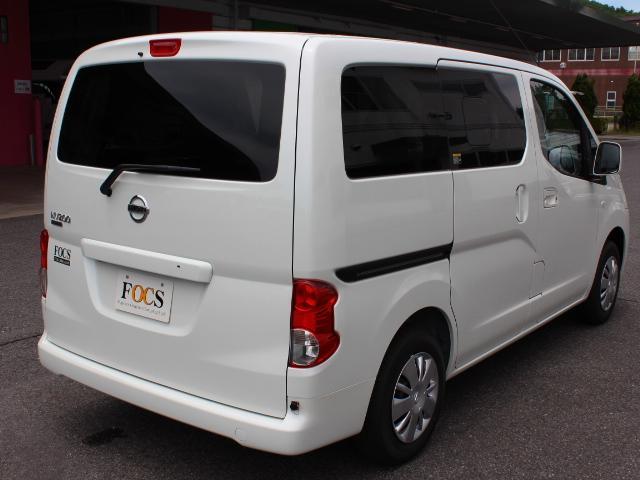 「日産」「NV200バネットバン」「ミニバン・ワンボックス」「広島県」の中古車28