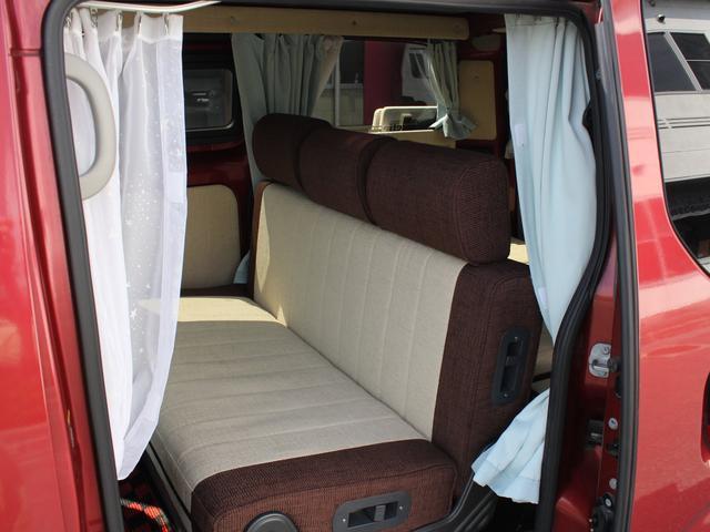 「日産」「NV200バネットバン」「ミニバン・ワンボックス」「広島県」の中古車3