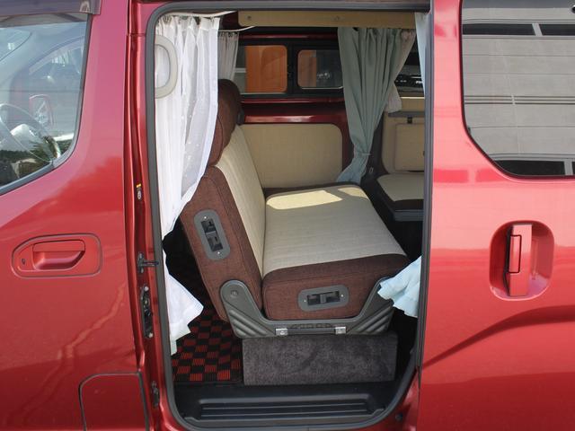 「日産」「NV200バネットバン」「ミニバン・ワンボックス」「広島県」の中古車21