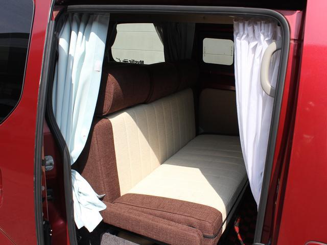 「日産」「NV200バネットバン」「ミニバン・ワンボックス」「広島県」の中古車22