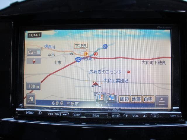 「マツダ」「RX-8」「クーペ」「広島県」の中古車40
