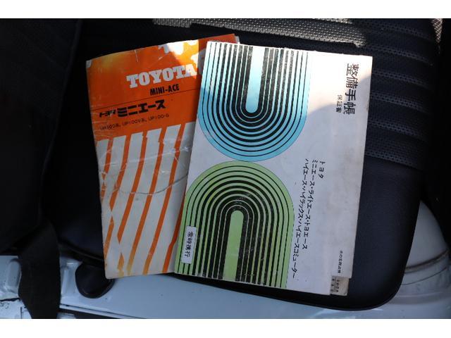 「トヨタ」「トヨタ」「その他」「広島県」の中古車25