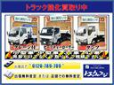 ワンオーナ 福祉車両 ウェルキャブ タイプ1 トヨタセーフ付(53枚目)