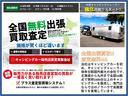 ロングDX 15名乗車 昭和56年式 2ナンバー登録 純正足回り 14インチ純正鉄ホイール 実走行 リアクーラー リアヒーター(55枚目)