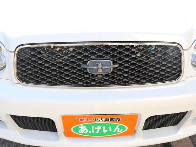 日産 グロリア グランツーリスモSV 純正エアロ 禁煙車 整備記録簿16枚