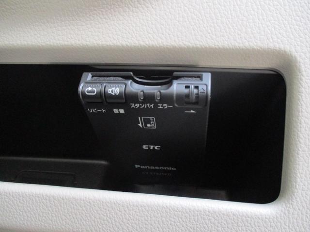 「日産」「デイズルークス」「コンパクトカー」「岡山県」の中古車28