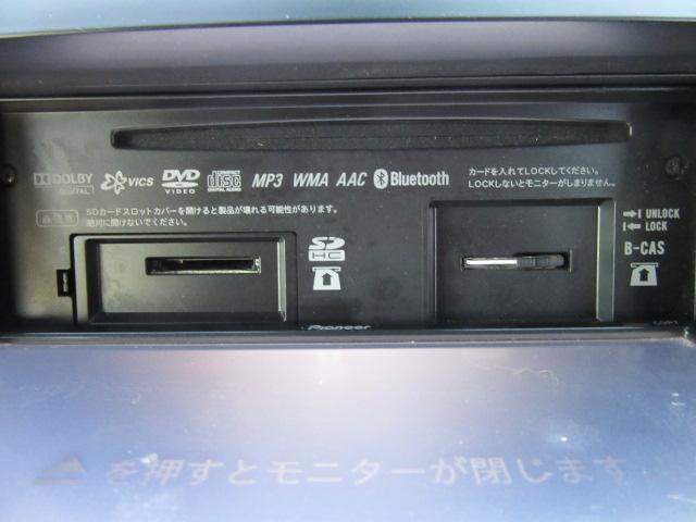 「マツダ」「ビアンテ」「ミニバン・ワンボックス」「広島県」の中古車43