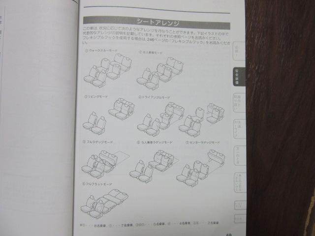 「マツダ」「ビアンテ」「ミニバン・ワンボックス」「広島県」の中古車63
