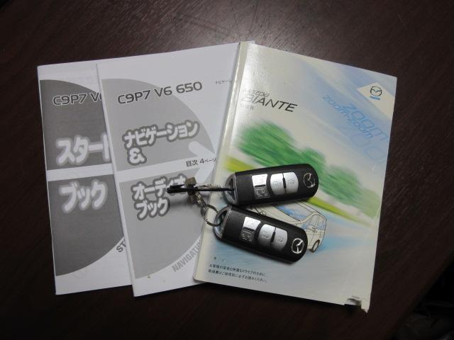 「マツダ」「ビアンテ」「ミニバン・ワンボックス」「広島県」の中古車77
