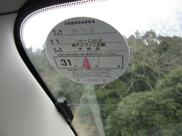 「マツダ」「ビアンテ」「ミニバン・ワンボックス」「広島県」の中古車67