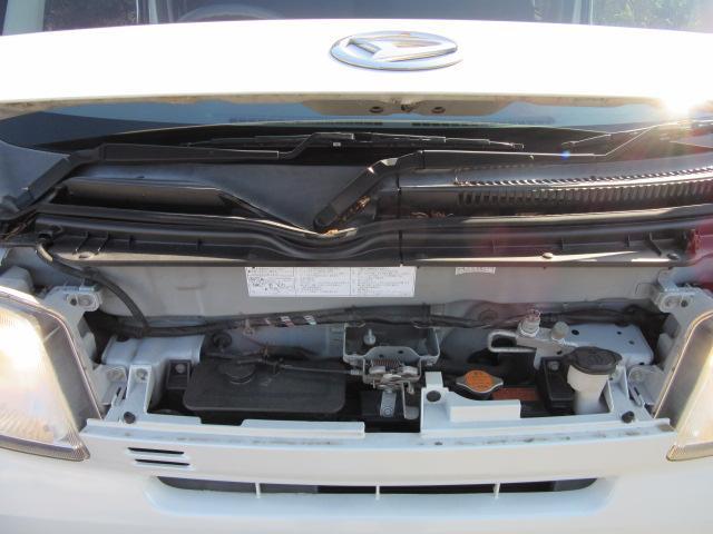 クルーズ パールホワイト キーレス パワーウインドウ 禁煙車 車検整備 新品タイヤ 電動格納ミラー 取説・保証書(57枚目)