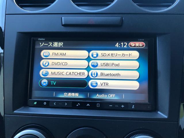 「マツダ」「CX-7」「SUV・クロカン」「島根県」の中古車9