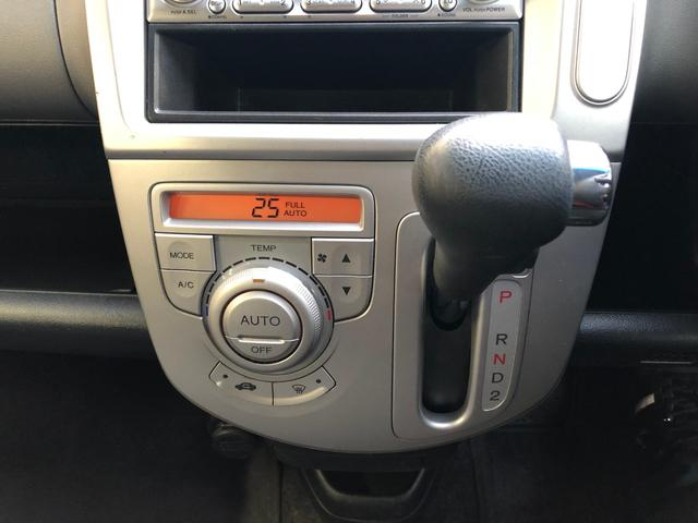 「ホンダ」「ライフ」「コンパクトカー」「島根県」の中古車10