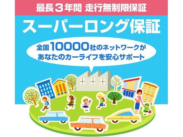 「日産」「ノート」「コンパクトカー」「島根県」の中古車20