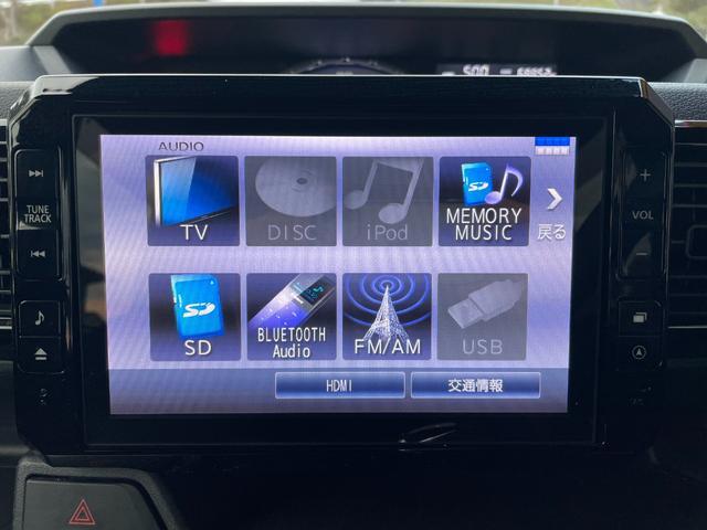 X ターボ スマートキー 純正8インチナビ バックカメラ ETC オートエアコン オートライト LEDヘッドライト 純正アルミホイール アイドリングストップ(9枚目)