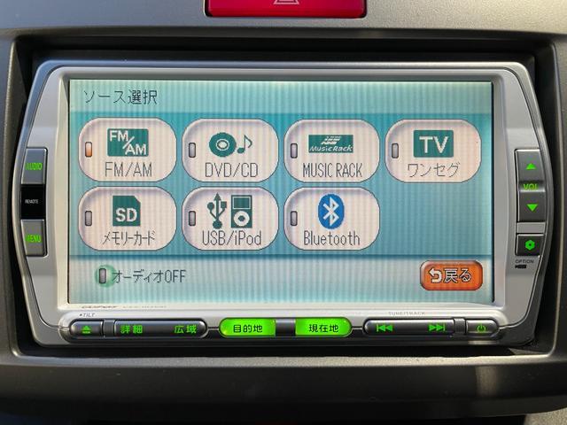 G ジャストセレクション ワンオーナー 左側パワースライドドア スマートキー オートエアコン 6人乗り 純正SSDナビ DVD ミュージックサーバー ブルートゥース バックカメラ ETC(9枚目)
