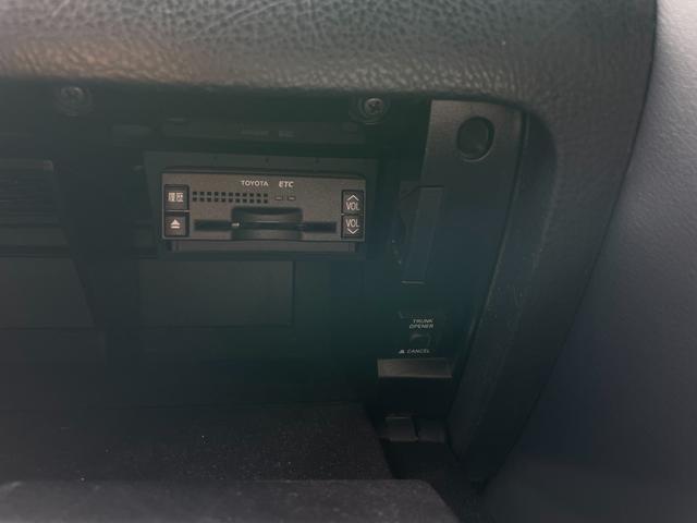 アスリート 60thスペシャルエディション エンジンプッシュスタート 運転席パワーシート 革巻きステアリング クルーズコントロール 純正HID AFS オートライト 純正HDDナビ ETC 純正18インチアルミホイール カーフィルム施工済み(16枚目)