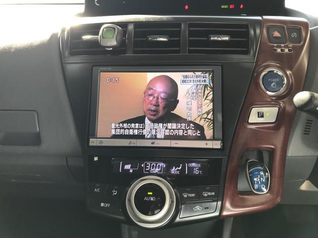 「トヨタ」「プリウスα」「ミニバン・ワンボックス」「広島県」の中古車23