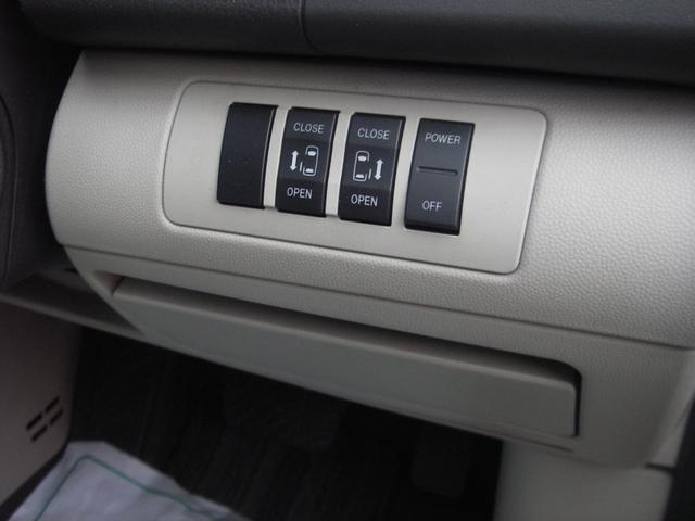 マツダ MPV 23C 1オーナー禁煙車 左右パワースライドドア