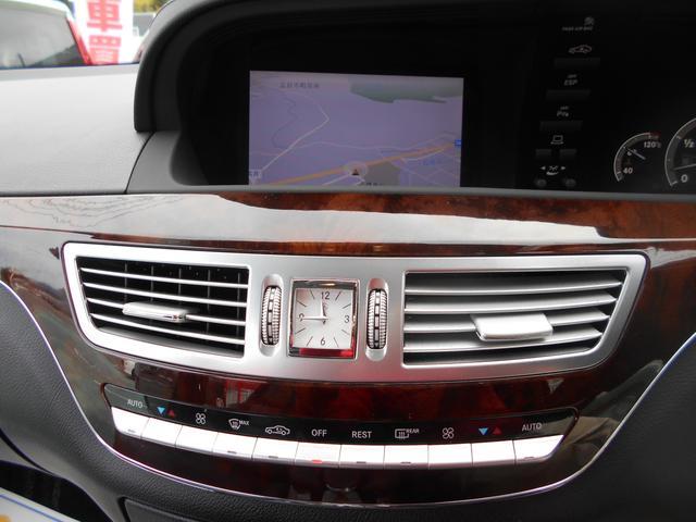 S550禁煙車革シートシートヒーター ナビTV バックカメラ S550(5名)(6枚目)