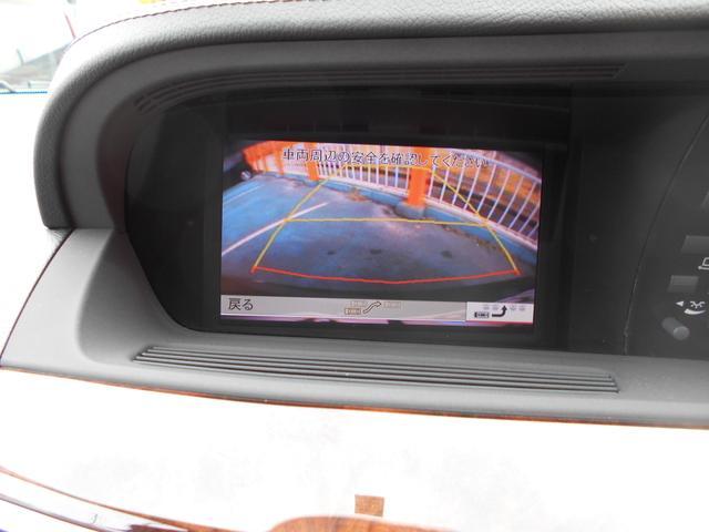 S550禁煙車革シートシートヒーター ナビTV バックカメラ S550(5名)(7枚目)