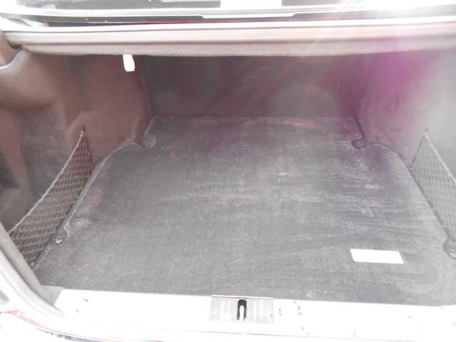 S550禁煙車革シートシートヒーター ナビTV バックカメラ S550(5名)(15枚目)