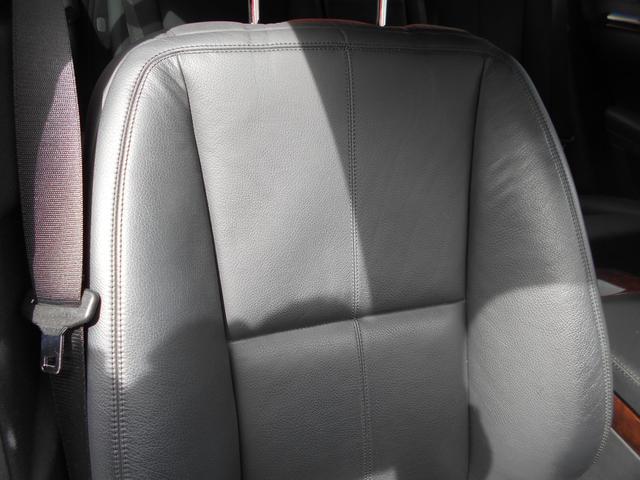 S550禁煙車革シートシートヒーター ナビTV バックカメラ S550(5名)(19枚目)