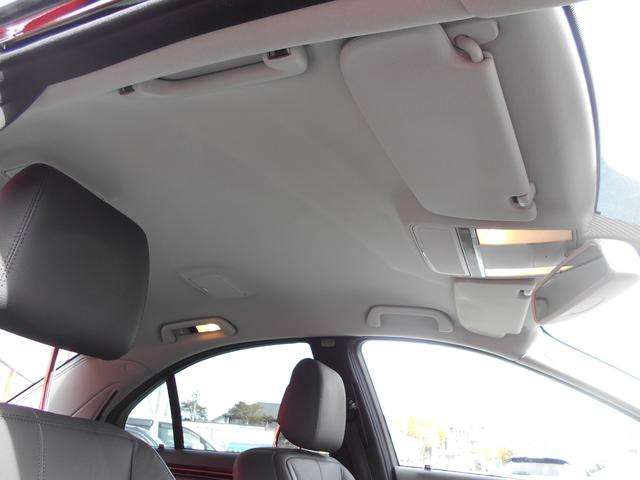 S550禁煙車革シートシートヒーター ナビTV バックカメラ S550(5名)(20枚目)