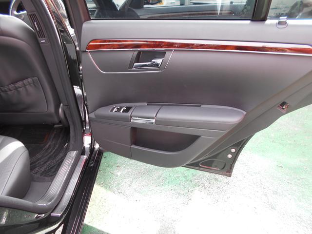 S550禁煙車革シートシートヒーター ナビTV バックカメラ S550(5名)(21枚目)