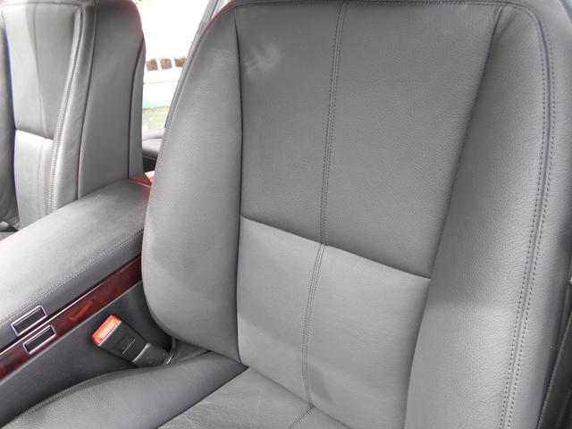 S550禁煙車革シートシートヒーター ナビTV バックカメラ S550(5名)(28枚目)